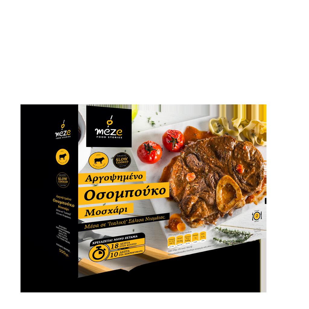 Αργομαγειρεμένο Οssobuco μοσχάρι